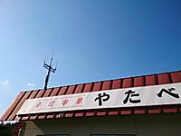 Dsc_0343